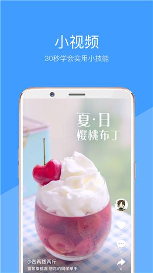 向日葵视频app安卓版