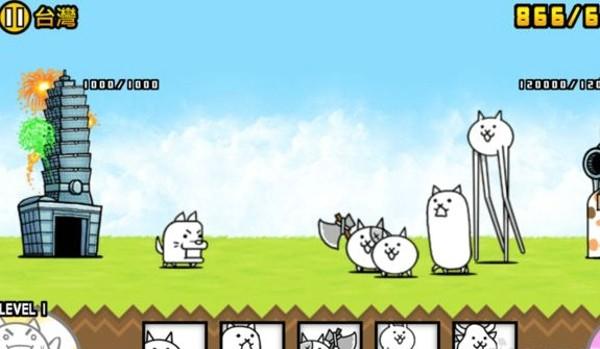 猫咪大战争手游