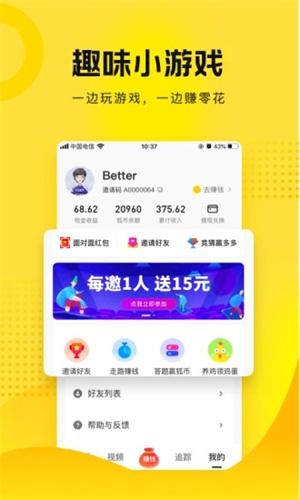 搜狐资讯官方免费版