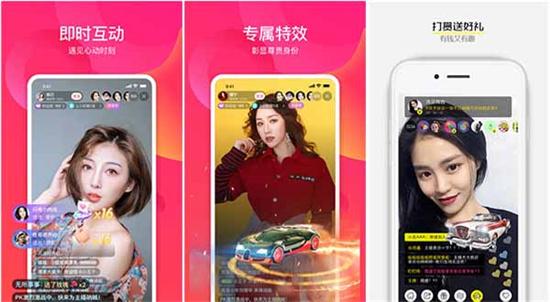 快喵app短视频下载破解版:免费获取鸭脖娱乐app最新下载地址