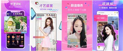 俏佳人直播vip特权破解版:一款可以看各种视频的影视app