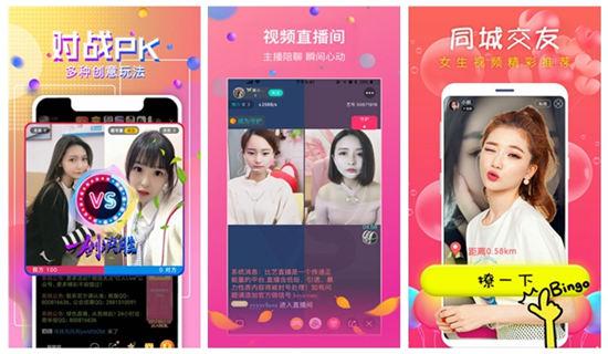 菠萝蜜短视频app安卓版下载:是一个人见人爱的影视福利播放器