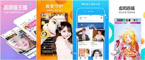 猫咪视频app下载免费高清:小蝌蚪榴莲丝瓜秋葵樱桃视频