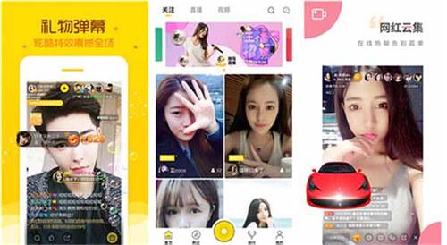 黄瓜视频app下载地址最新:一款手机必备的看片神器