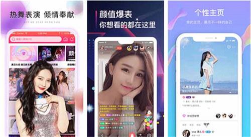 夜猫视频app最新破解版下载:快猫km8kw新版