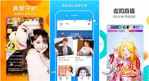 麻花视频手机app:一款可以看各种资源的视频软件
