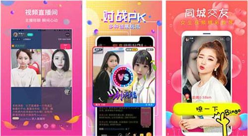 樱桃视频app永久无限制版:支持樱桃视频app永久无限制版下载