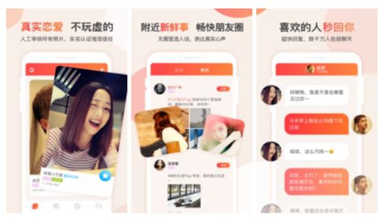 探探app手机永久免费版:一款优质的手机端社交聊天的软件