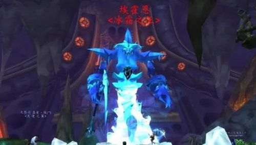 魔兽世界火焰节奖励是什么 魔兽世界火焰节奖励内容一览