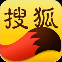 搜狐新闻手机客户端