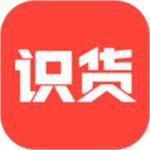 识货app最新版