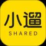 小遛共享app最新版