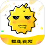 榴莲视频app免费观看