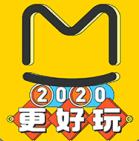 马蜂窝旅游app官方