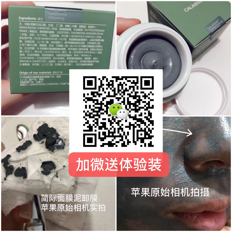 微信图片_20200522090118.jpg