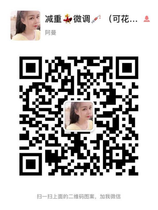 微信图片_20200609192213.jpg
