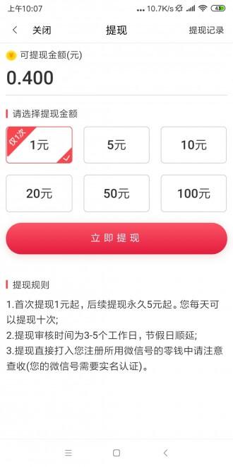 云米app截图1