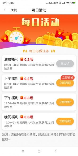 云米app截图2