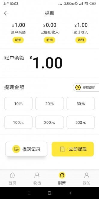 荷花网app截图1