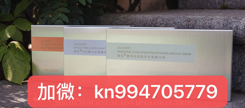 微信图片_20200815185714.jpg