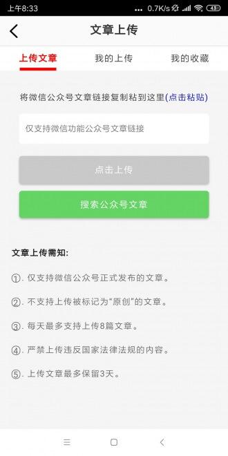 大银子app截图3