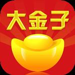 大金子app