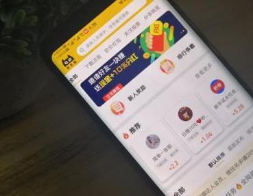 正规挣钱最快的app