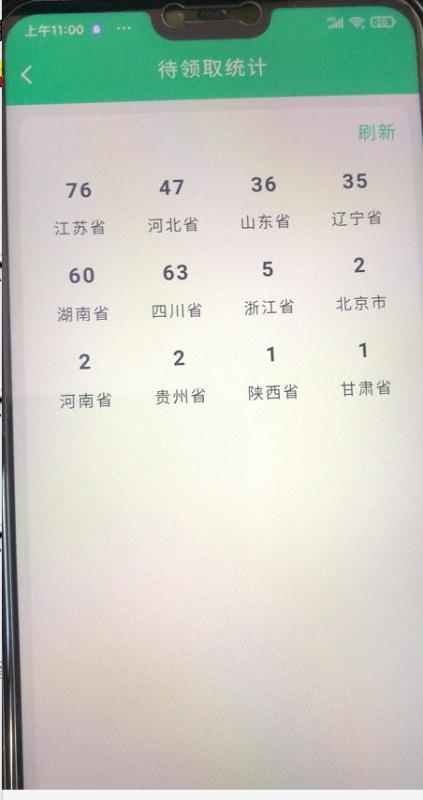 ZF众辅平台截图1