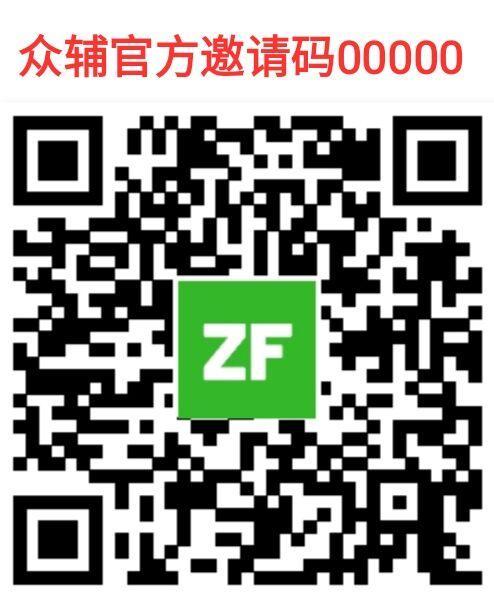 众辅(ZF)APP截图2