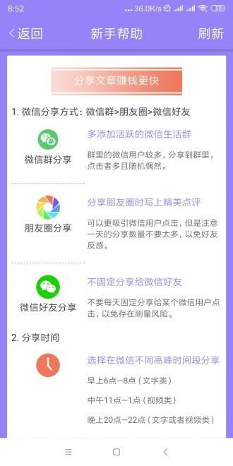紫竹资讯截图3