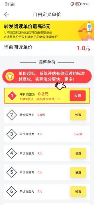 君子兰app截图2
