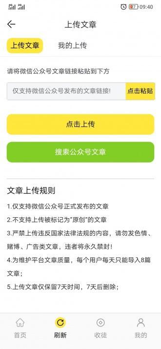 君子兰app截图3